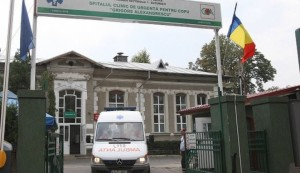 intrare-upu-spitalul-grigore-alexandrescu